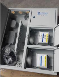 FTTH三网合一光纤分纤箱、光纤分纤箱、FTTH分纤箱