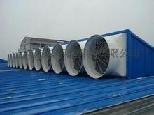 A食品厂车间  排水蒸气设备/负压喇叭扇风机