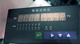 求购温度巡检仪xmd50261 24路温度巡检仪哪里有
