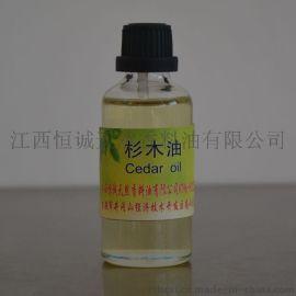 """生产符合""""国标""""杉木油,高品质99%以上【恒诚香料】"""