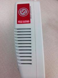 消防型式认证!厂家燃气报警器