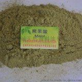 大量供应 熊果酸 含量25% 50% 98%