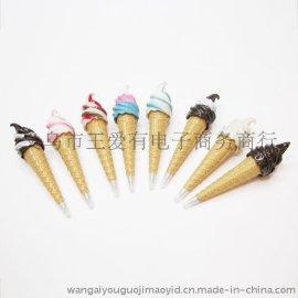 冰淇淋笔 水果笔 卡通造型笔