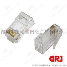 超五类水晶头 RJ45水晶头 网络水晶头