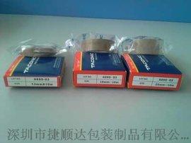 TACONIC 6095-03 高溫膠布 電子膠布