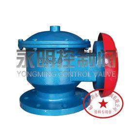 【石油储罐专用呼吸阀】GFQ型全天候呼吸阀现货供应