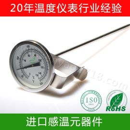 食品温度计带三角夹 食物温度计轴向 食品温度计定制
