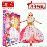供應芭比娃娃 夢幻芭比公主 廠家直銷 玩具批發 搪膠娃娃 新款熱賣 兒童玩具 玩具禮品