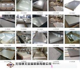 06cr19ni10不锈钢压力容器板,GB24511不锈钢钢板S30408
