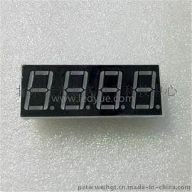 北京0.56寸數碼管 四位共陽 4位共陰 紅光