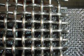 安平利龙丝网供应304不锈钢轧花网不锈钢过滤筒不锈钢过滤片