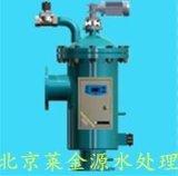 過濾器,全自動過濾器,全程水處理器,自清洗過濾器,反沖洗過濾器,旋流除砂器,管道過濾器