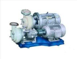 40FSB-30L氟塑料耐腐蚀水泵