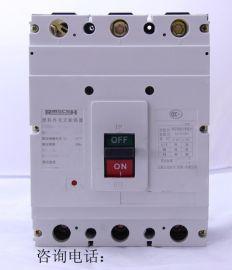 RMM1-800 3300 上海人民 塑殼斷路器
