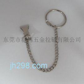 时尚钥匙圈钥匙链定制 金属钥匙链钥匙扣定制 东莞五金厂 精鸿五金