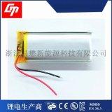 聚合物102560锂电池3.7v无线路由器2000mah充电锂电池
