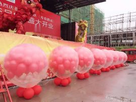 南充地爆球**制作、南充天爆球**制作、南充气球**制作、南充开业气球爆破**制作15182978140