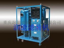 液压油TYA-150型真空滤油机