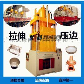上海拉伸机|四柱液压机|油压机|铝制品薄板拉伸成型液压机