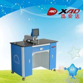 胶片自动打孔机 CCD自动定位冲孔机 厂家直销