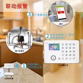 家用报警器 GSM+电话线报警器 真彩屏家用报警器 防盗报警系统