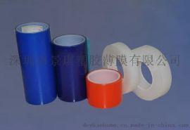 深圳专业保护膜 静电膜拉伸膜厂家