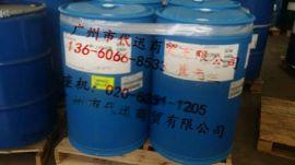 UV树脂D.BASF巴斯夫Laromer LR8987脂肪族聚氨酯丙烯酸树脂