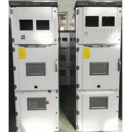 温州上华电气专业定做 成套开关柜 高压配电柜KYN28-12柜体