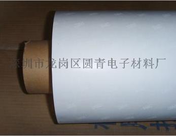 供应3M9824、3M9828双面胶带,可加工成任意宽度形状规格