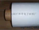 供應3M9824、3M9828雙面膠帶,可加工成任意寬度形狀規格