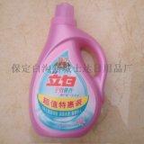 大量批發銷售立白洗液 薄利多銷 價格優惠A8