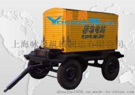 移动式柴油发电机 移动电站  50KW移动式柴油发电机
