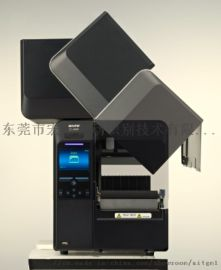 RFID物流仓储物联网时代SATO-CL4NX