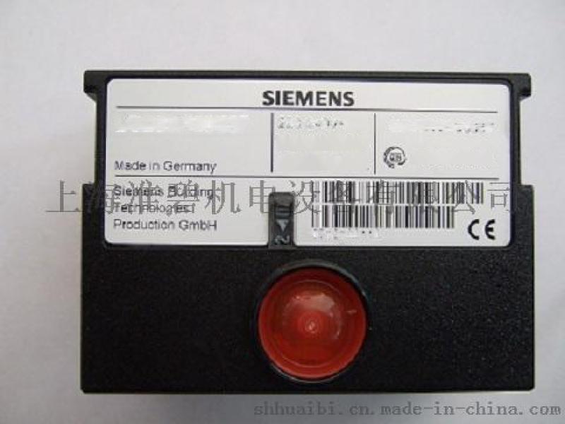西门子LGB21,LGB22控制器