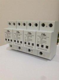 一级10/350us380vup2.0电涌保护器