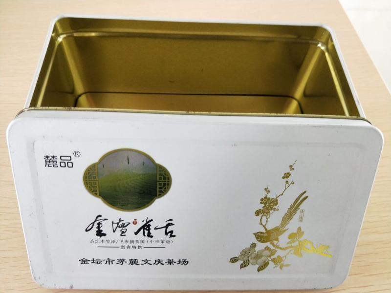 供应金坛雀舌铁罐  雀舌铁盒包装专业定制