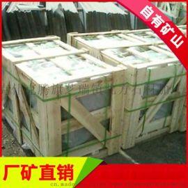 中国黑蒙古黑异型石材  大理石