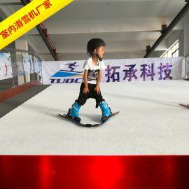 學校滑雪練習機 兒童滑雪機廠家