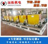 鋼坯在線加熱爐_鋼坯電加熱爐_鋼坯感應加熱爐專業製作商