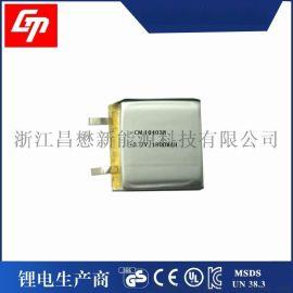 104038 1800mah3.7v 聚合物锂电池 移动电源 灯具 玩具