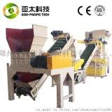 专业废铜铝散热器回收生产线厂家供应高效金属破碎分选回收设备
