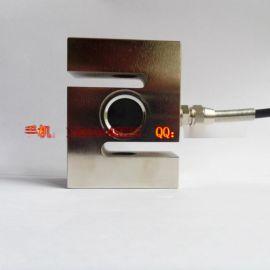 厂家供应搅拌站配件 方S型称重传感器 搅拌机配料机称量料斗传感器
