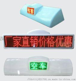 无线gprs车载led显示屏