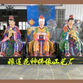 道教神像加工厂 彩绘三霄娘娘神像 三肖娘娘佛像