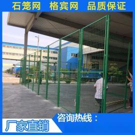 三亚社区围栏铁丝网厂家 海口公园金属栅栏价格 海南果园护栏网
