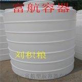 4噸塑料桶4立方甲醇儲罐4T外加劑化工桶