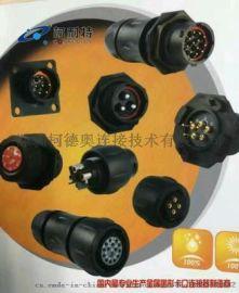 工业自动化设备小电流信号塑料防水连接器