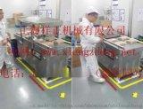 上海祥正专业生产电阻真空包装机的厂家