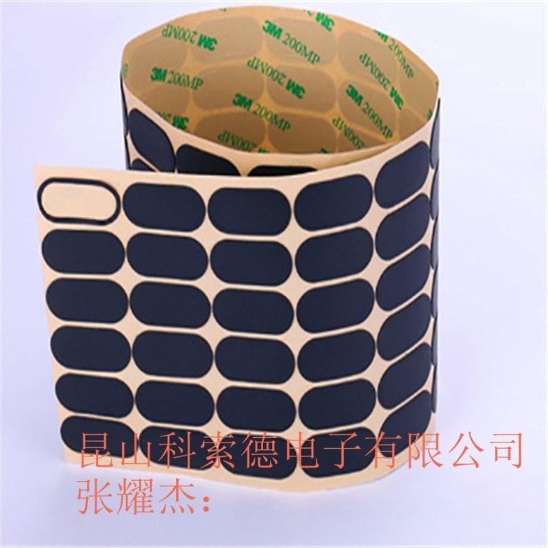 上海EVA泡沫胶贴、PORON泡棉胶垫