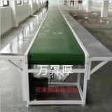 定制长条台流水线 平面输送线 汽摩配件生产输送线
